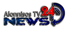 AlonnisosTV.com-Alonnisos TV -Alonnisos News