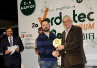 «Πράσινο» βραβείο για τις ουσιώδεις «πράσινες» πρωτοβουλίες του Δήμου Αλοννήσου