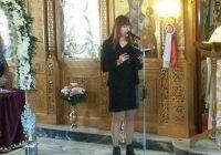 Ο Εσπερινός της Αγάπης στον Ι.Ν. Αγίας Παρασκευής Αλοννήσου