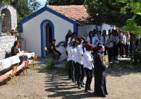 Πραγματοποιήθηκε και φέτος το πανηγύρι του Αγ.Γεωργίου στην Αλόννησο