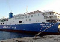 Το Aqua Blue της εταιρείας SeaJets ολοκληρώνει την ακτοπλοϊκή γραμμή  Θεσσαλονίκη – Σποράδες – Κυκλάδες – Κρήτη
