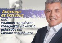 Ακτοπλοϊκή σύνδεση Θεσσαλονίκης- Σποράδων από φέτος το καλοκαίρι εντάσσεται στην άγονη γραμμή