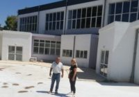 Υπερσύγχρονο γυμναστήριο στην Αλόννησο